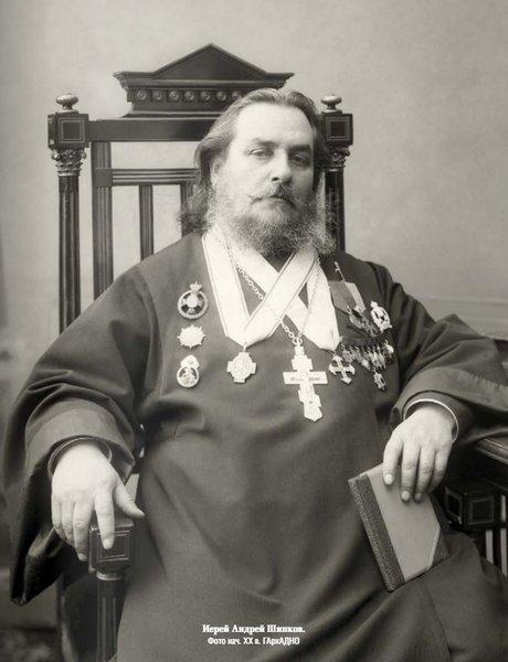 иерей Андрей Шипков.jpg