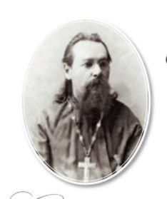 Павел Алмазов.jpg