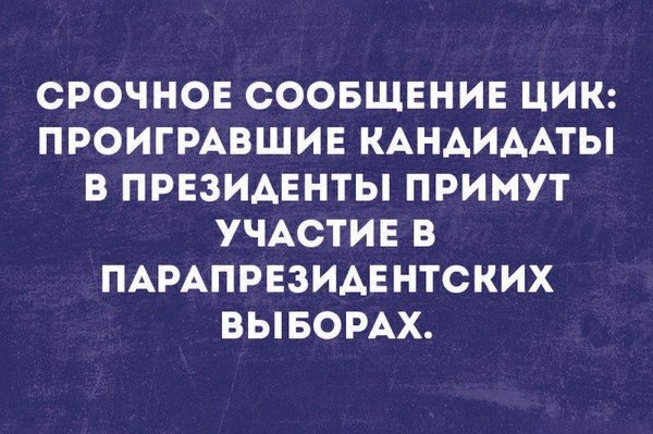 пара.jpg