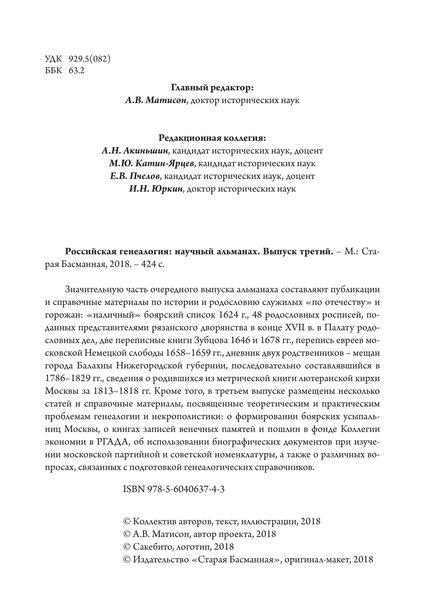 алм-3-1.jpg