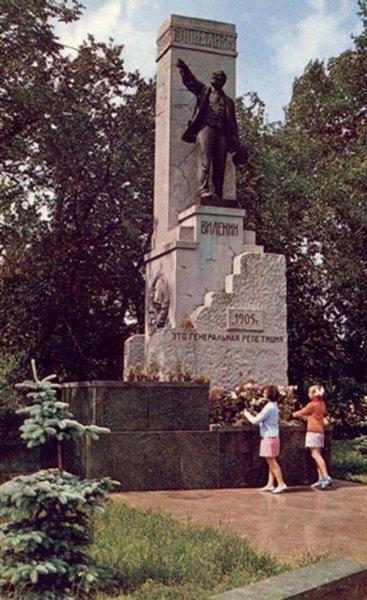 20а Памятник Ленину.jpg