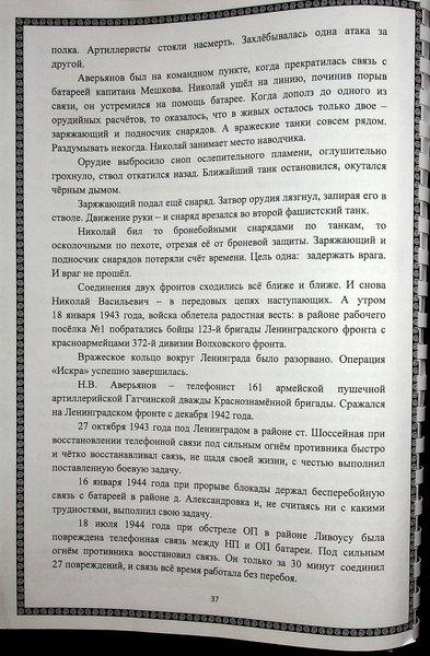 Лысково Отчет_2018-10-21_12-05-40_015.JPG