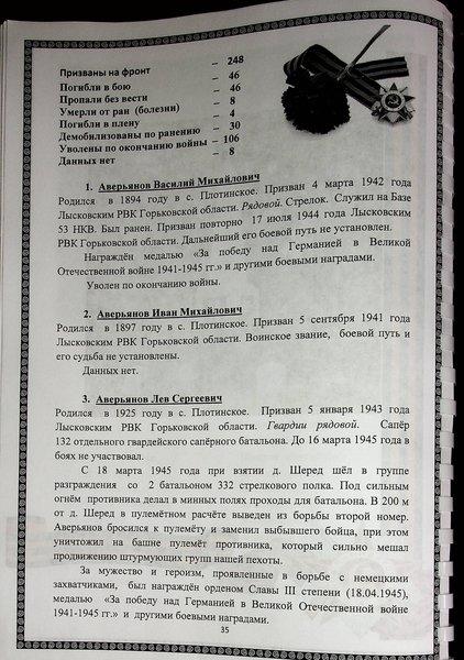 Лысково Отчет_2018-10-21_12-03-57_013.JPG