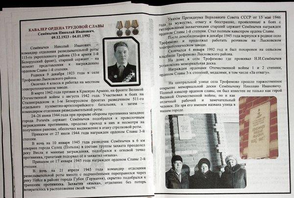 Лысково Отчет_2018-10-21_12-00-00_009.JPG