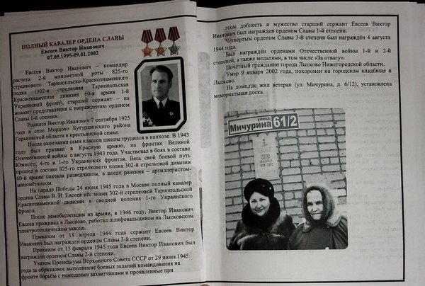 Лысково Отчет_2018-10-21_11-59-36_007.JPG