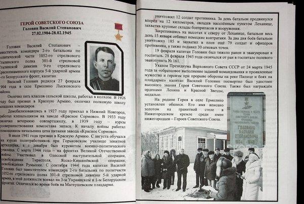 Лысково Отчет_2018-10-21_11-58-37_004.JPG