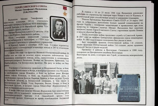 Лысково Отчет_2018-10-21_11-58-23_003.JPG