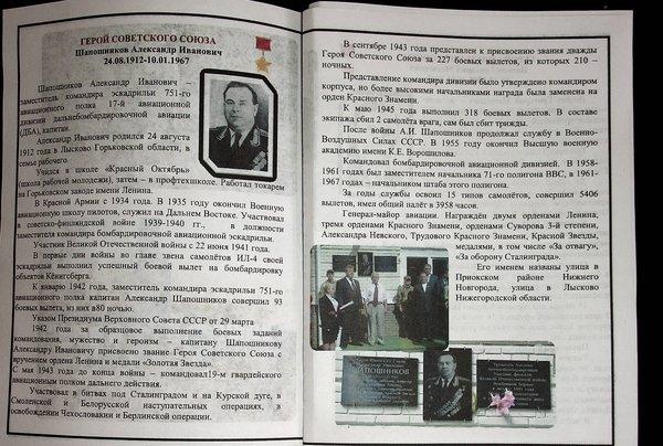 Лысково Отчет_2018-10-21_11-57-36_001.JPG
