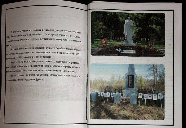 Лысково Отчет_2018-10-21_11-57-15_000.JPG