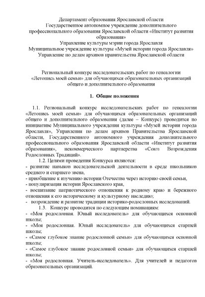 Копия конк1.jpg