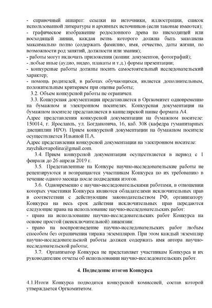Копия конк3.jpg