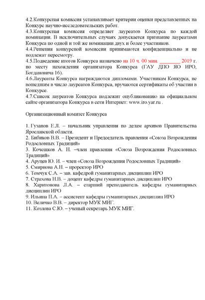 Копия конк4.jpg