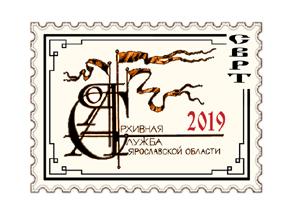 stamp.jpg.a7c67204b7232a867dddfa27190ba1b4.jpg