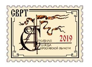 stamp1.jpg.5a62c9845b080b9e88148a1198141d5b.jpg