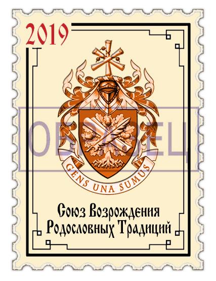 stamp-new-2.jpg.384036ab590fd9ff890b4f0fa0944729.jpg.0430ed1d0c750e8043f9f5bc5c6360af.jpg