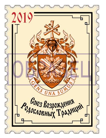 stamp-new-3.jpg.6fb31a9686302cebcb8b56f6025af16c.jpg.7520e42ca2e630390a2a802896b3e1d1.jpg