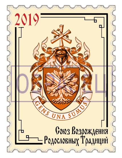 stamp-new-4.jpg.cbbd73602e72641efb6746b41630bfec.jpg.f997e13710fb5d9b4e23020fa4019134.jpg