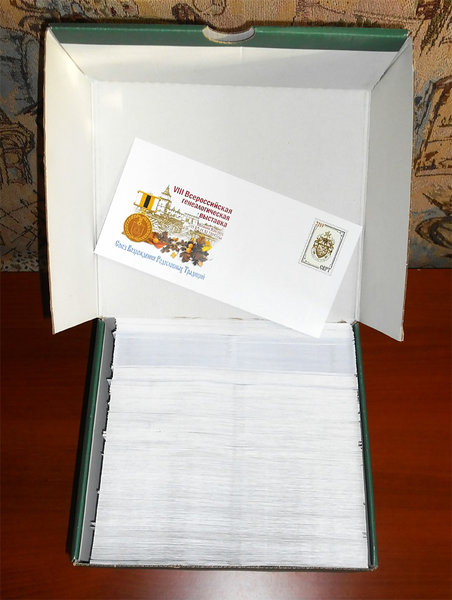 box.thumb.jpg.4e63542ce9a43aa25291fb1123d895e5.jpg
