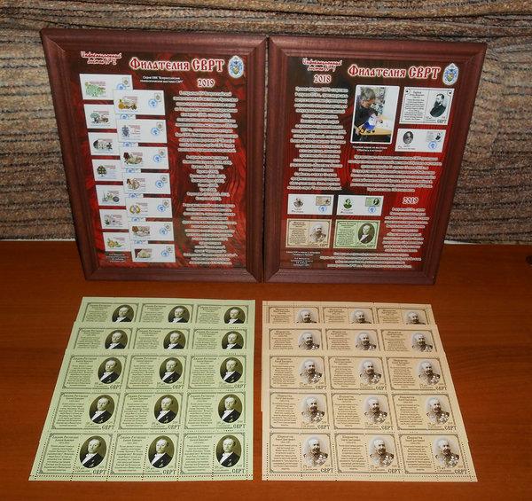 stamps.thumb.jpg.2fc7667537bd657f342818c5a8ce7bb0.jpg