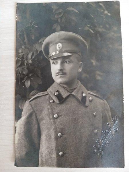 Владимир Сергеевич Асеев Онабрюк.jpg
