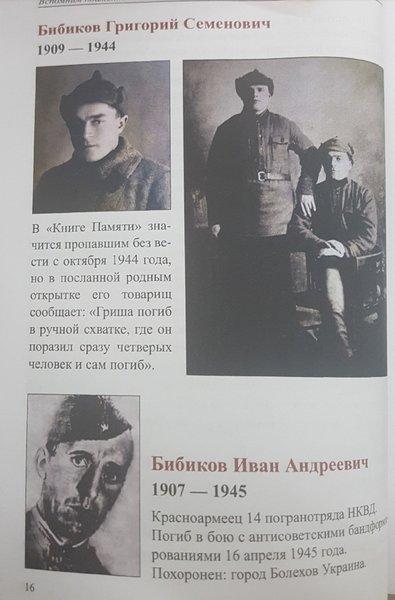 Screenshot_20190709-193926.jpg