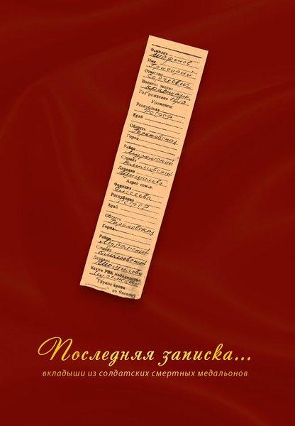 книга Ольховский.jpg