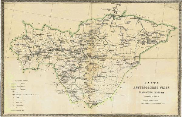 Ялуторовский_уезд,_1907.jpg