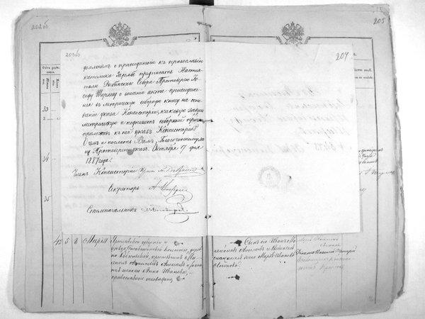 Зарембо2 Спасо-ПрелбрСобор Рыбинска.jpg