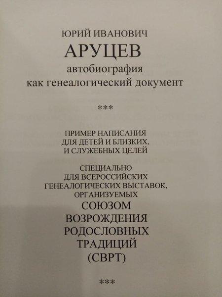 а5.jpg