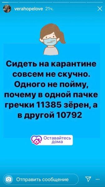91486448_238685620584708_1506998488230002688_n.jpg
