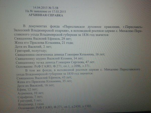 Бережков В..jpg
