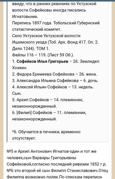 IMG_20200411_174810.jpg