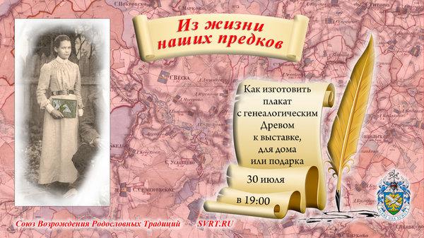 плакат2.jpg