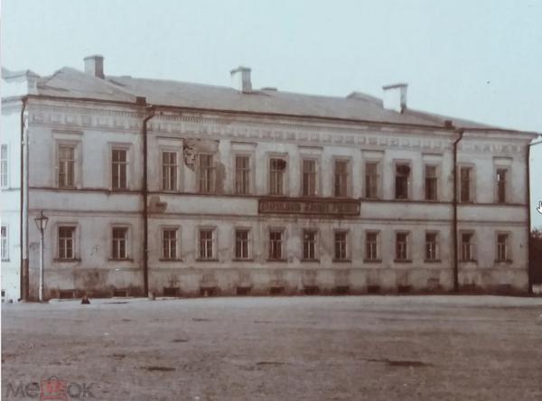 Здание УЕЖУ 2.png