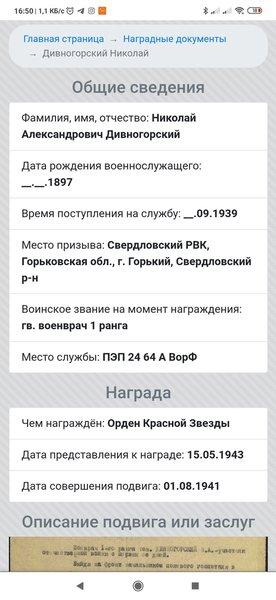 Общие сведения.jpg