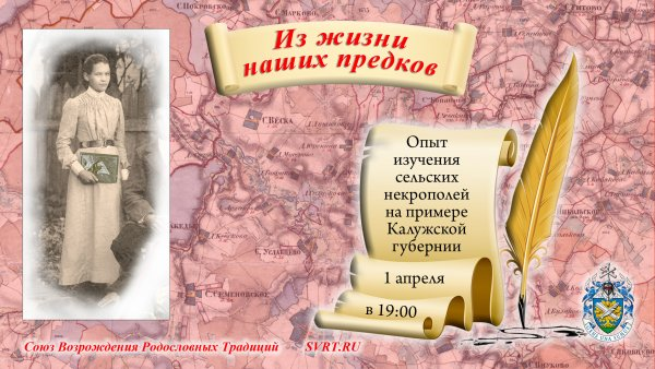 плакат 26.jpg