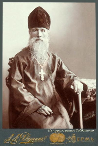 Петров Евгений Андреевич 2.jpg