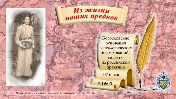 плакат горизонтальный 16х9.jpg