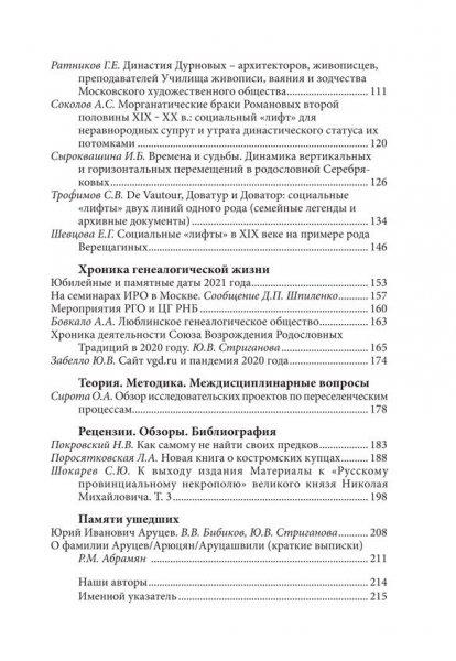 gv-64-4.thumb.jpg.3dbfce424e47593b89712c833a5067ae.jpg