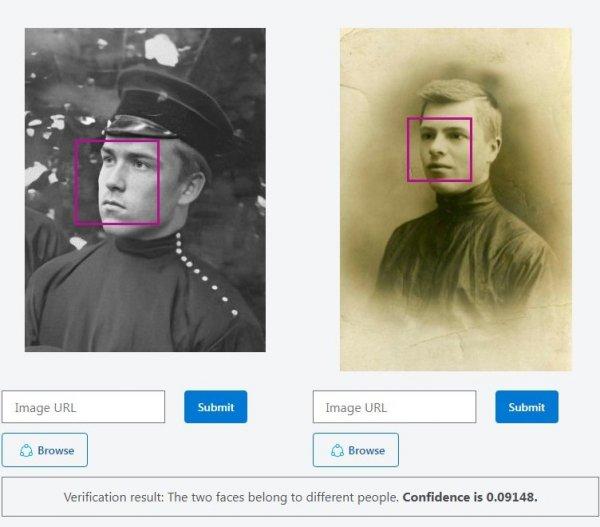 Сравнение фотографий в azure.microsoft.jpg
