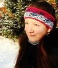 Екатерина - ищу
